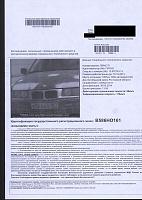 Видеорегистратор в автомобиле-bez-adresm.jpg
