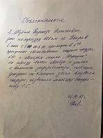В аварии под Владимиром погибли 16 человек (((-img-345212714b9ac1058baf1f483c323d99-v.jpg