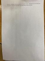 Крушение состава (ЧС) по ст. Новки-1 Горьковской ж.д.-img-20201117-wa0011.jpg