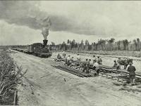 Алматинская дистанция пути УПЧ-46