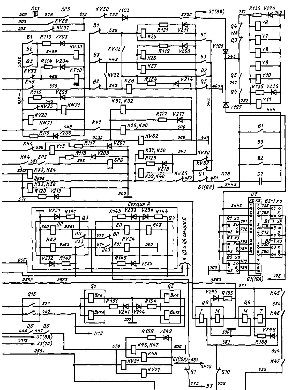 электрическая схема крана кб-309