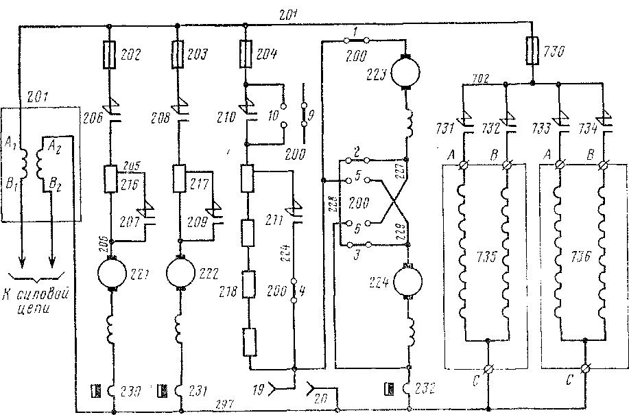 Схемы вспомогательных цепей